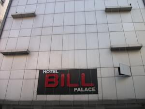 Hotel Bill Palace New Delhi