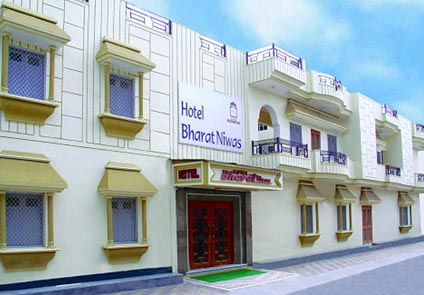 Bharat Niwas, Bikaner