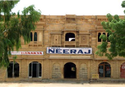 Hotel Neeraj Jaisalmer