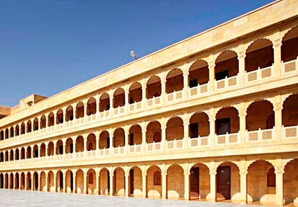 Hotel Rang Mahal