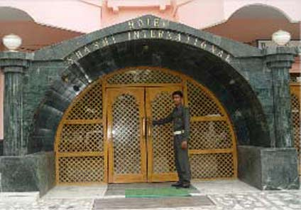 Hotel Shashi International
