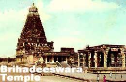 http://www.indiaprofile.com/images/monuments-and-temples/brihadeeswara-temple-thanjavur/brihadeeswara-temple.jpg